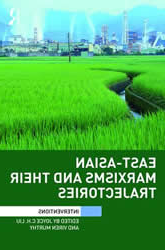East-Asian Marxism Book Cover